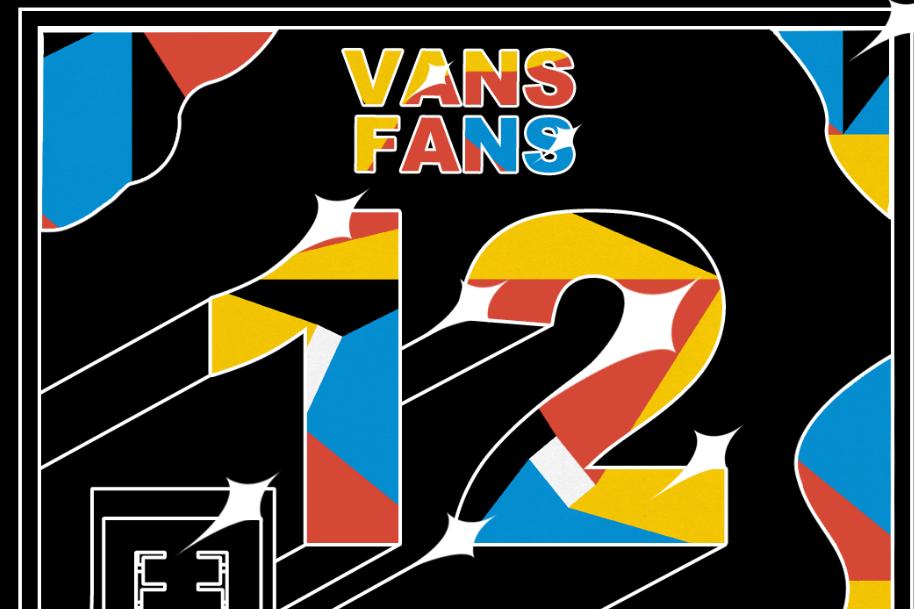 Vans 爱好者 12 周年庆活动
